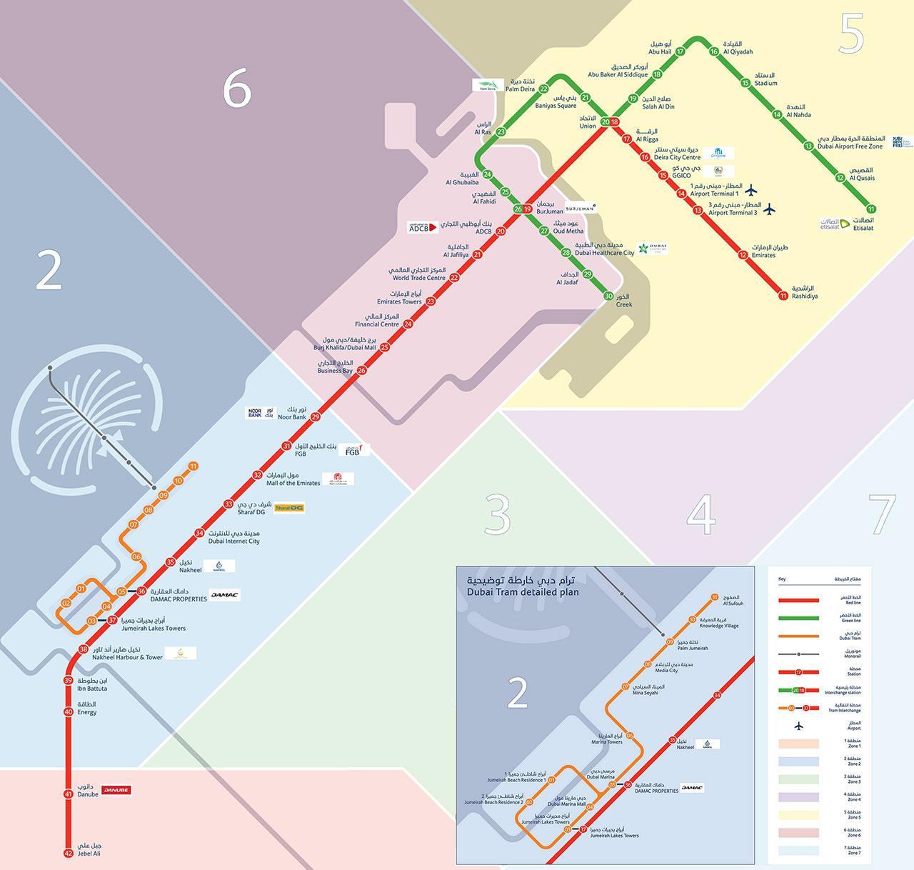 метро эмираты дубай